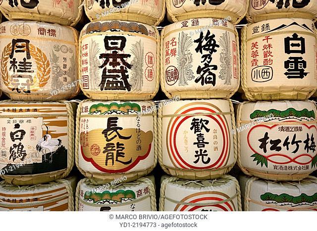 NARA, Japan Close up of barrels of Japanese sake