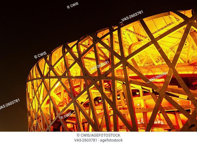 Beijing, China - The view of Chinese National Stadium at night