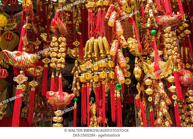 Vietnam, Hanoi, Tet Lunar New Year, holiday decorations for sale