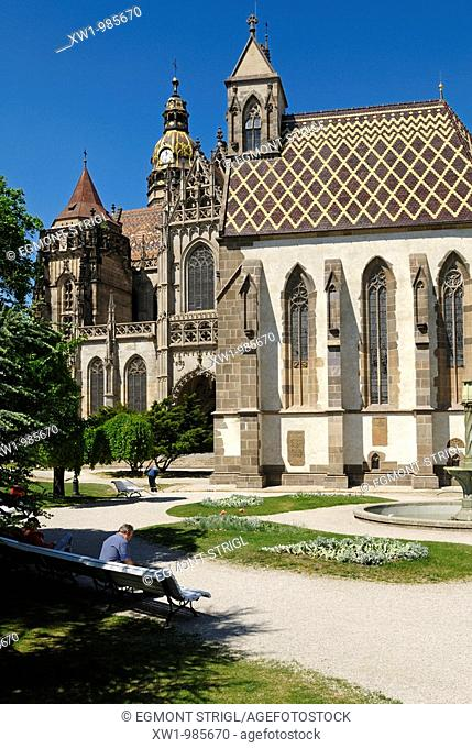 chapel of St  Michael and St  Elizabeth Dome in the historic old town of Kosice, Slovakia