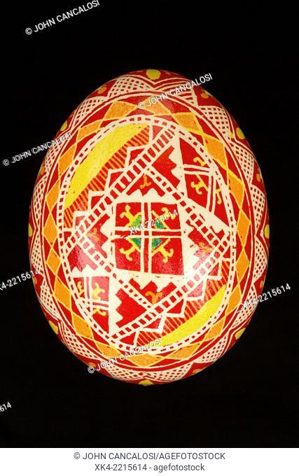 Ukrainian Easter egg