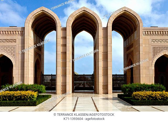 Architecture with arches at the Grand Mosque in Muscat, Oman