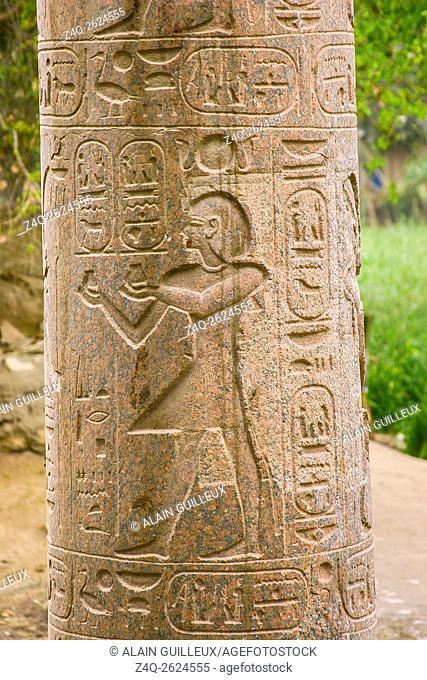 Egypt, Cairo, Heliopolis, the memorial column of the king Merenptah. Photo taken in 2007, before the column was dismantled