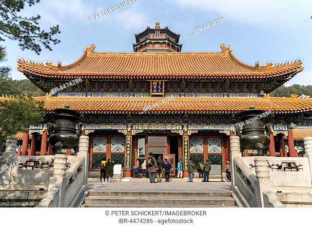 Pavilion of Precious Clouds, Summer Palace, Beijing, China