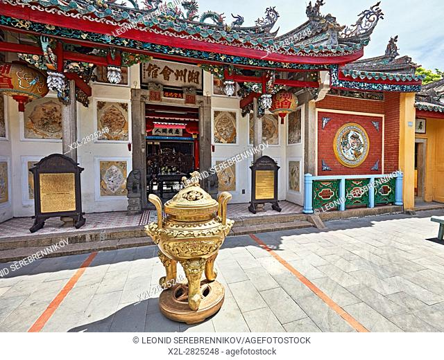 Trieu Chau (Chaozhou) Assembly Hall. Hoi An Ancient Town, Quang Nam Province, Vietnam