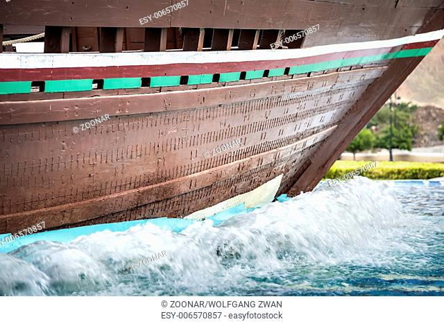 Detail dhow Sohar in Muscat