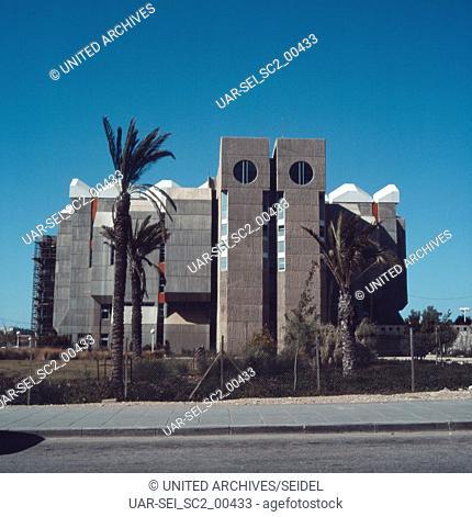 Die Universität in Be'er Sheva, Israel 1970er. The university in Beersheba, Israel 1970s