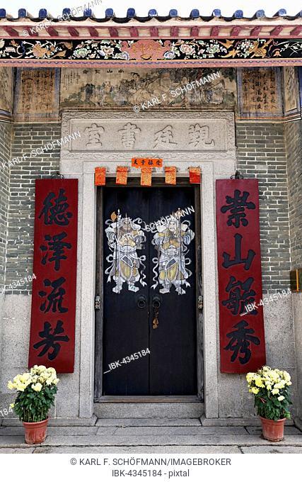 Gate with guard figures, Yan Tun Kong Study Hall, Ping Shan Heritage Trail, Hang rope Tsuen, Yuen Long District, New Territories, Hong Kong, China