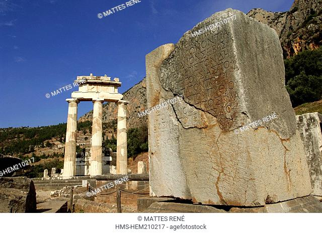 Greece, Phocis, Delphi, site listed as World Heritage by UNESCO, tholos of Marmaria
