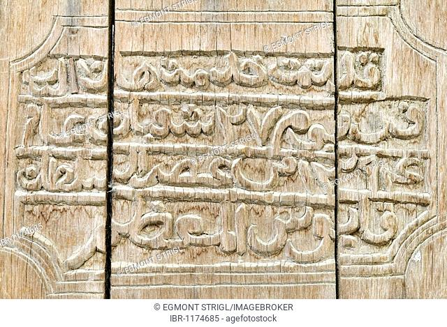 Historic carved wooden door in Jabrin Castle or Fort, Dakhliyah Region, Sultanate of Oman, Arabia, Middle East