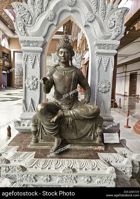 Myanmar: Yangon National Museum. Bronze image of a seated King