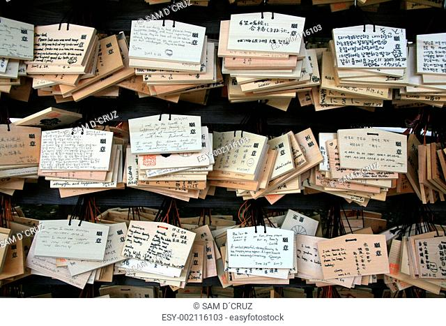 Wooden Message / Prayer Boards - Meiji Shrine, Tokyo, Japan