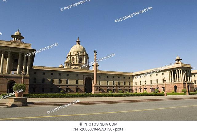 Road along a government building, Rashtrapati Bhavan, New Delhi, India