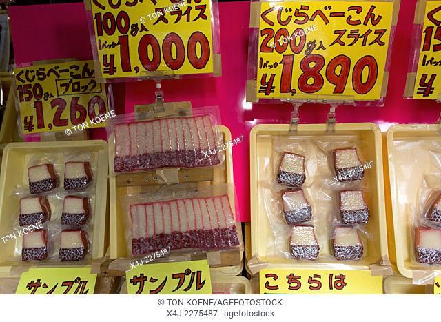 plastic wale for restaurant displays in Tokyo