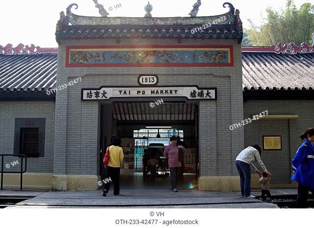 Old Taipo Market Station building, Hong Kong Railway Museum, Taipo, Hong Kong