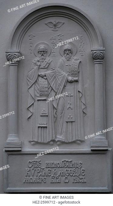 Saints Cyril and Methodius (Bas-relief). Found in the collection of the Trinity Cathedral in the Pskov Kremlin