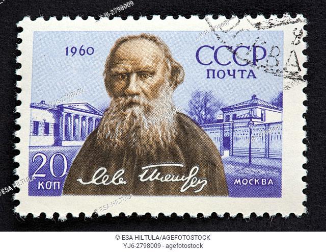 Soviet postage stamp