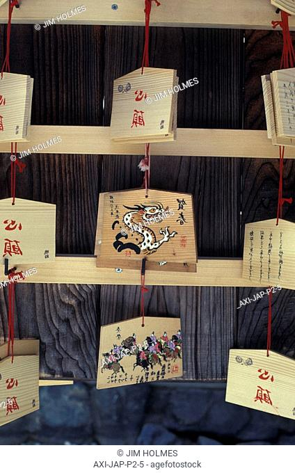 Wood offerings at Shinto shrine, Close Up