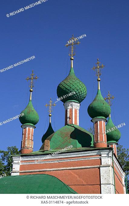 St Vladimir's Cathedral, Pereslavl-Zalessky, Golden Ring, Yaroslavl Oblast, Russia