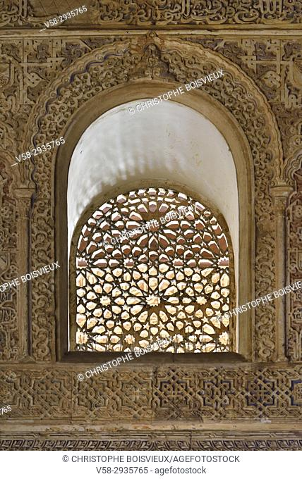 Spain, Andalusia, Granada, World Heritage Site, The Alhambra, Nasrid palaces, Elaborately carved wndow