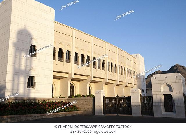 Sultan Qaboos Palace, Old Muscat, Muscat, Oman
