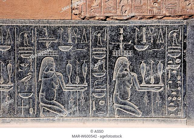 Offerings of wine, relief, Red Chapel or altar of repose, built by Hatshepsut, 1473-1458 BC 18th dynasty New Kingdom