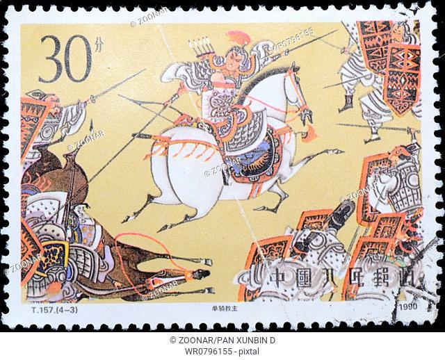 Zhao Zilong rescue the prince Liu