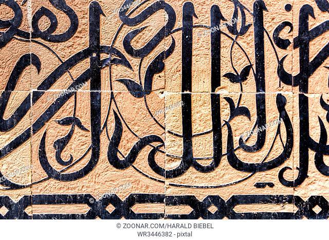 Arabische Kalligrafie, Marokko