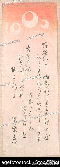 new year card with kyoka humerous poem and three disks artist unidentified