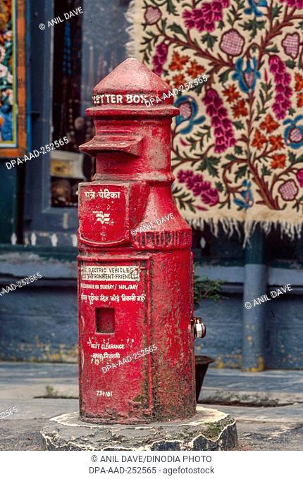 Post mail box, darjeeling, west bengal india, asia