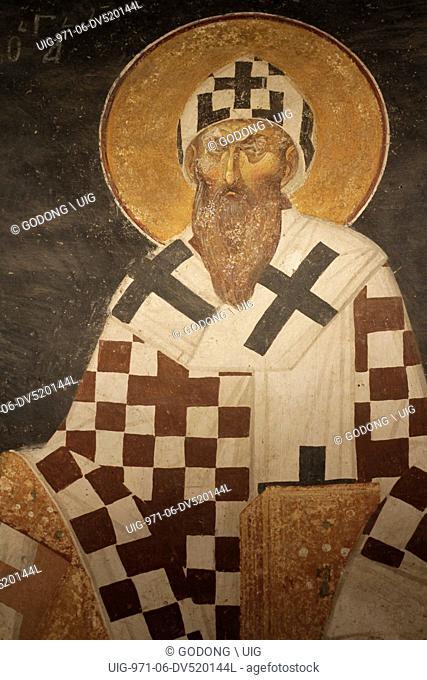 Saint Cyril of Alexandria, Chora church museum