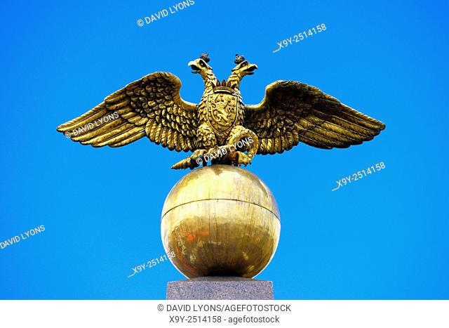 Helsinki, Finland. The Stone of the Empress Alexandra Feodorovna in Market Square. Two headed eagle on an orb Romanov symbol
