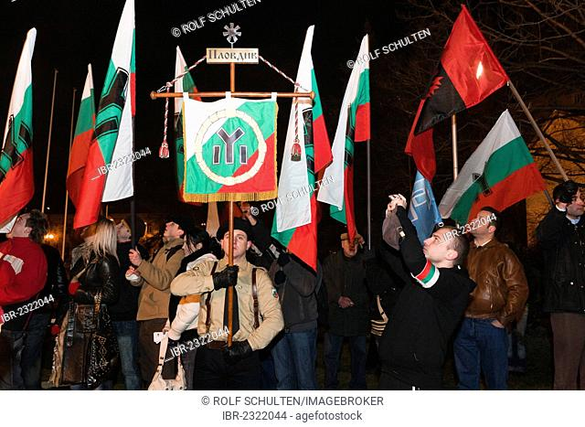 Nightly rally of the right-wing party Bulgarian National Union, Sofia, Bulgaria, Europe