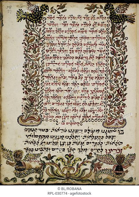 Service Book For The Jewish New Year a page containing prayers for the New Year. Originally published/produced in 1614