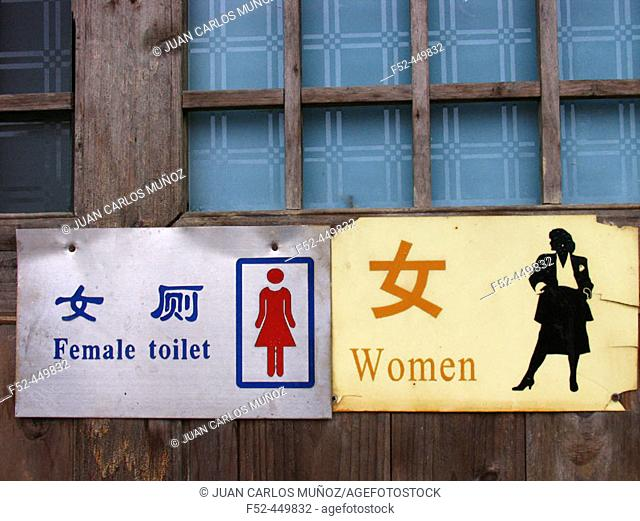 Toilet signs. China
