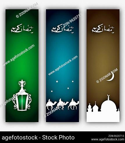 Illustration set islamic banners with symbols for Ramadan holiday - vector