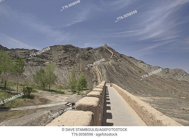 The Overhanging Great Wall, Jiayuguan, Gansu, China