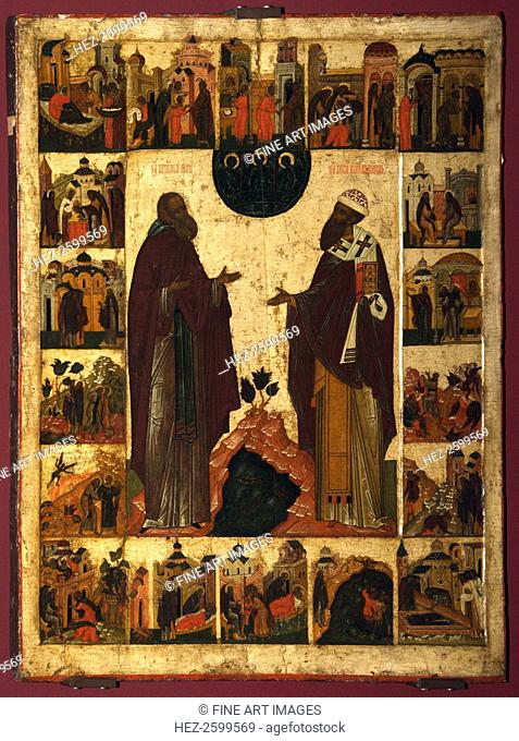 Saint Cyril of White Lake and Saint Cyril of Alexandria, Second half of the16th cen. Found in the collection of the State Tretyakov Gallery, Moscow