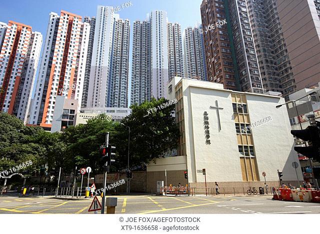 pui tak canossian primary school ptcps below estate tower blocks aberdeen hong kong hksar china asia