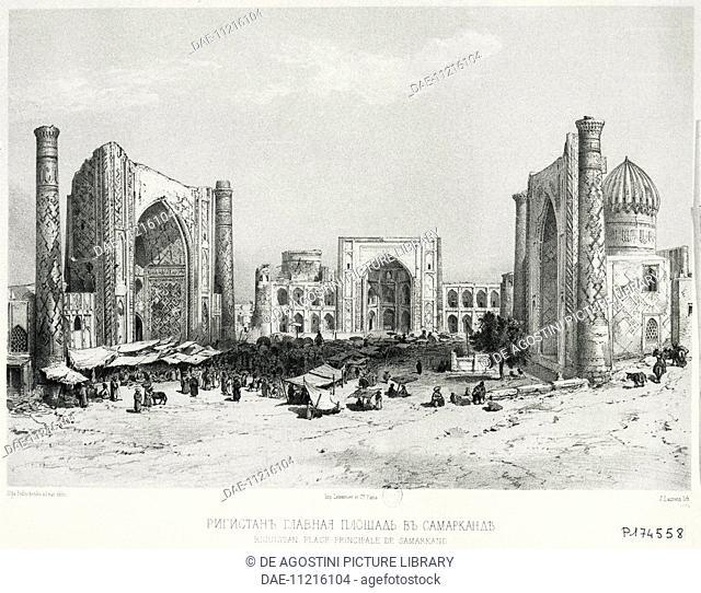 Registan, Samarkand's main square. Uzbekistan, 19th century.  Paris, Bibliothèque Nationale De France (Library)