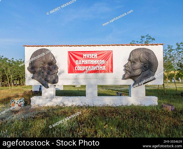 FROMUSHIKA NOVA VILLAGE, ODESSA OBLAST, UKRAINE - JUNE 18-19, 2020: Decommunization in Ukraine, the monuments demolished in different cities of the country are...