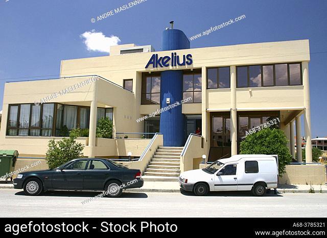 Akelius Insurance headquarters in Nicosia, reception. Cyprus