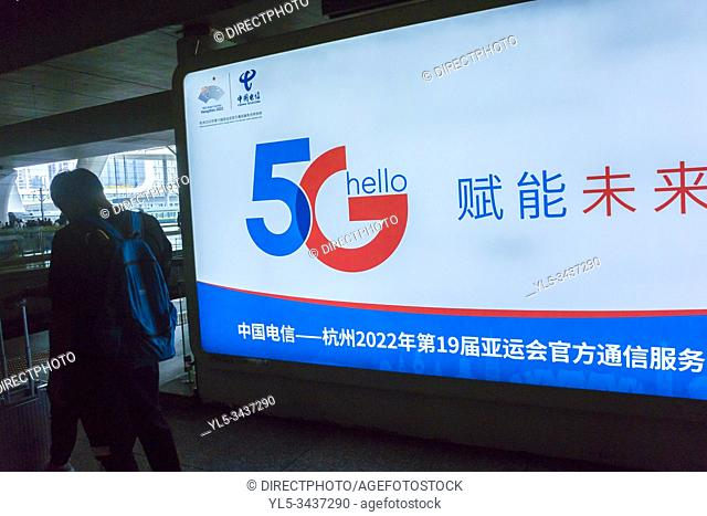 Hangzhou, China, Chinese Advertising media, Sign, 5G Internet , in Airport