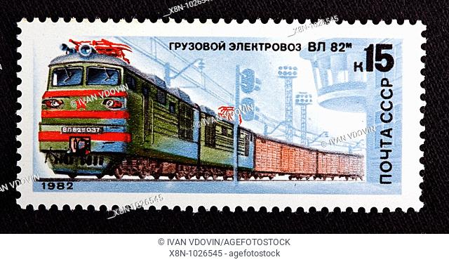 History of transport, Russian electric 'VL 82', postage stamp, USSR, 1982