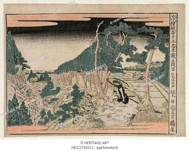 Chushingura: Act V (from the series Perspective Pictures for The Treasure House of Loyalty), c. 1790 Creator: Kitao Masayoshi (Japanese, 1761-1824)