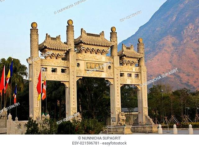 The facade of Po Lin Temple in Hong Kong