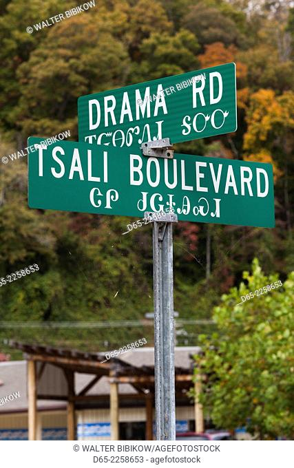 USA, North Carolina, Cherokee, Cherokee Indian Reservation, street signs in Cherokee and English