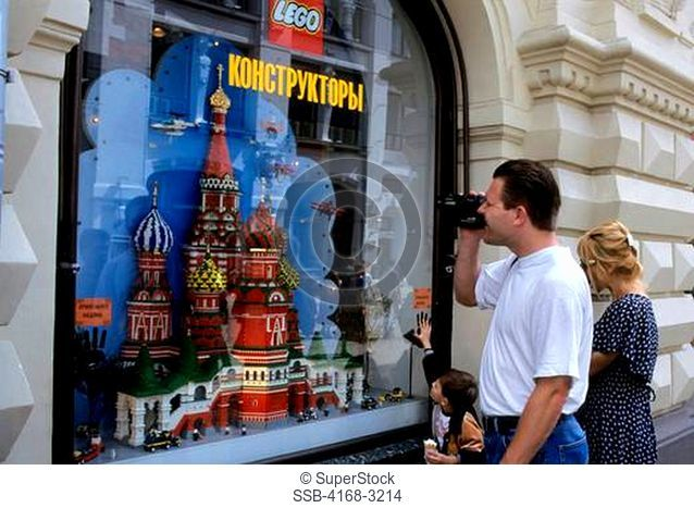 Russia, Moscow, Gum Department Store, St Basil's Cathedral, Replica In Lego's, Family