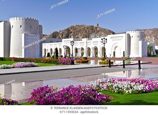 The Ministry of finance buildings near the Al Alam Royal Palace in Muscat, Oman