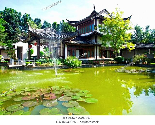 Sirindhon Chinese cultural center, Mae Fah Luang University, Chi